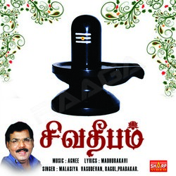 Listen to Sivadeepam songs from Siva Deepam