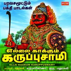 Ellai Kaakkum Karuppasamy songs