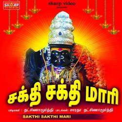 Sakthi Sakthi Maari songs