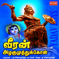 Veeran Azhagumuthu Kon songs