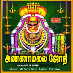 Listen to Arunachalasivame songs from Annamalai Jothi