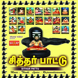 Listen to Sithargalaivananguvom songs from Sidhar Pattu