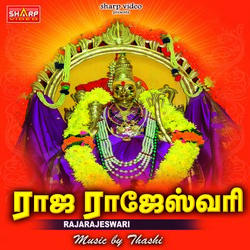 Listen to Avayavarangusa songs from Rajarajeswari