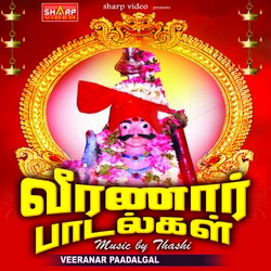 Listen to Annainpeyarai songs from Veeranarpaadalgal