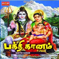 Bakthi Ganam songs