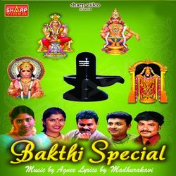 Bakthi Special songs