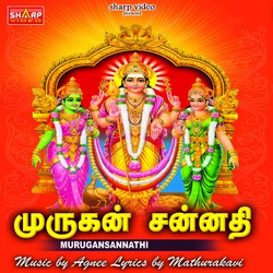 Murugansannathi songs