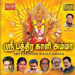 Sri Badrakali Amma songs