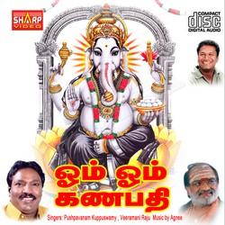 Om Om Ganapathy songs