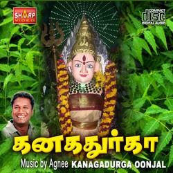 Kanagadurga Oonjal songs