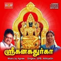Sri Kanaga Durga songs