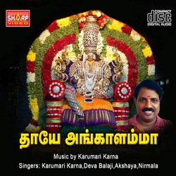 Thaye Angalamma songs