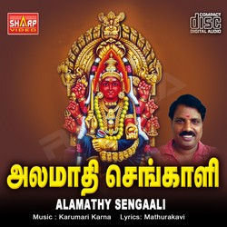 Listen to Thalattu Kekkuthamma songs from Alamathy Sengaali