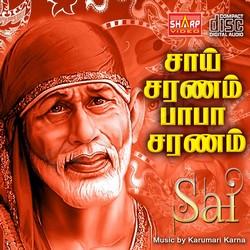 Saisaranambabasaranam songs