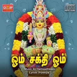 Om Sakthi Om songs