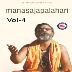 Maanasajapalahari - Vol 4 songs