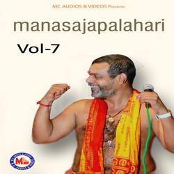 Maanasajapalahari - Vol 7 songs