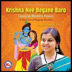 Krishnaa Nee Begane Baro