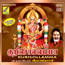 Listen to Arikkam songs from Kurisollamma