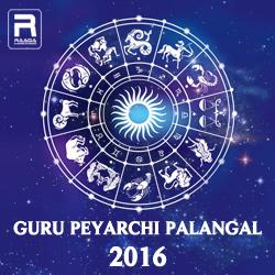 Guru Peyarchi Palangal - 2016