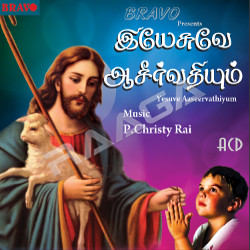 Yesuve Aaseervathiyum songs