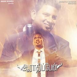 Aarathipean songs