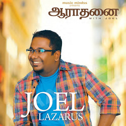Worship With Joel songs