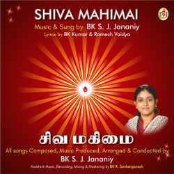 Listen to Maunamaai songs from Shiva Mahimai
