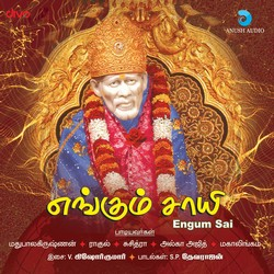 Listen to Enna Punniyam songs from Engum Saaye