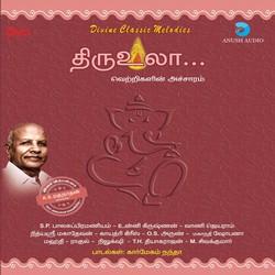 Thiru Ula songs