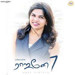 Listen to Azhagai Nirkkum songs from Magimayin Rajanae - Vol 7