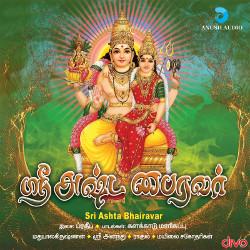 Sri Ashta Bhairavar songs