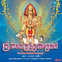 Sri Maha Rudhra Bhairavar songs