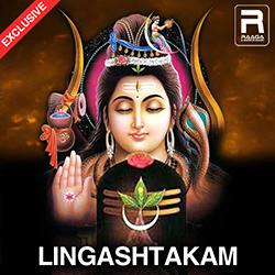Lingashtakam