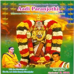 Listen to Garuda Pathu songs from Aadi Paranjothi