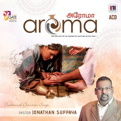Listen to Yesuvin Maarbil songs from Aroma