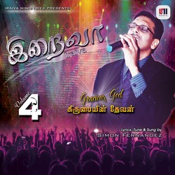 Listen to Kartharai Gembiramai songs from Iraiva - Vol 4