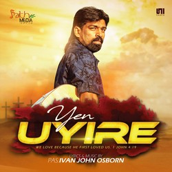 Yen Uyire songs