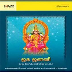 Jagajanani (Instrumental) songs