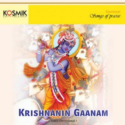 Krishnanin Ganam songs