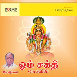 Om Sakthi K. Veeramani