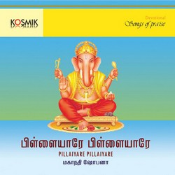 Pillayare Pillayare songs