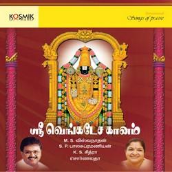 Sri Venkatesa Gaanam songs