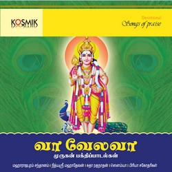 Listen to Thiruppugazh Yerumayileri songs from Vaa Velava