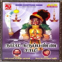 Namma Karuppanna Sami songs
