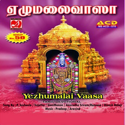 Listen to Andamalai - Indamala - Yendamalai songs from Yezhumalai Vaasa