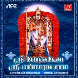Sri Venkatesa Sriman Narayana songs