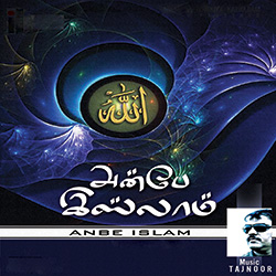 Listen to Yellam Valla songs from Anbe Islam