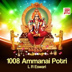 1008 Ammanai Potri songs