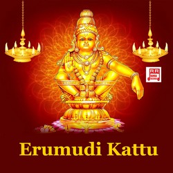 Erumudi Kattu songs